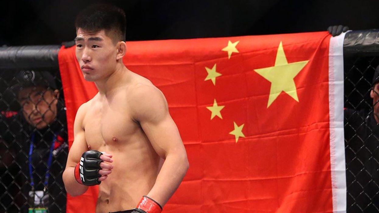 China MMA