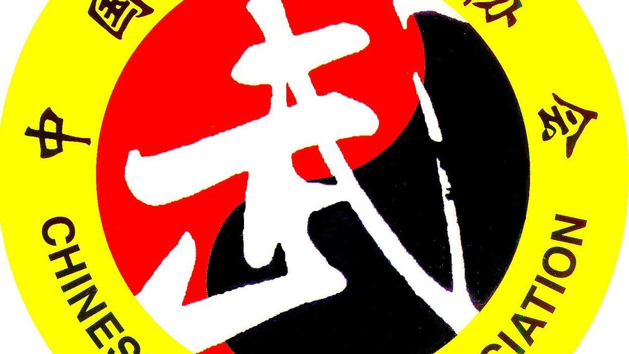 Chinese Wushu Association logo