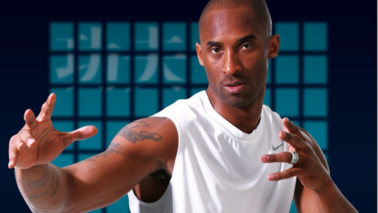 Kobe Bryant Karate