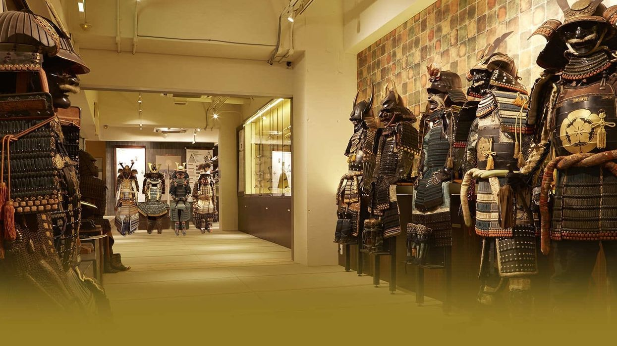 Samurai Myths and Legends: Are Katanas Illegal?