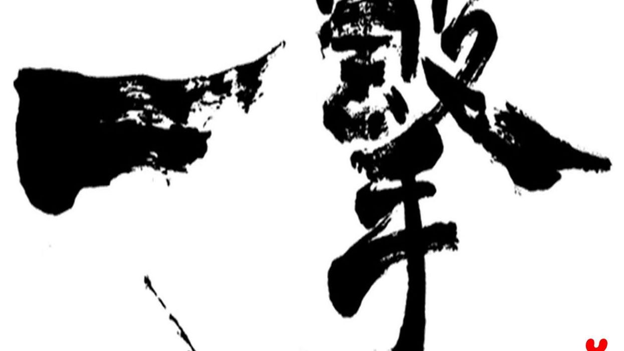 Ikken Hissatsu: the Kendo-Karate Connection